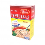 Russian Uvelka Easy Cooking Buckwheat in Bags. 640gm.