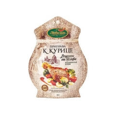 Ukrainian Chef's Recipes Spice Mix for Chicken. 40gm.