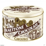 Lazzaroni Chiostro Chocolate Panettone -750gm.