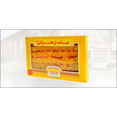 Persian Saffron Crystal Sugar Sticks. Nabat. 300gm.