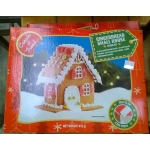 Small Gingerbread House Kit. 412gm.