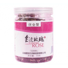 Pure Nature Yunnan Rose Bud Flower Tea. 70gm.