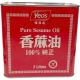 Yeos Pure Sesame Oil 2lt. tin.