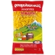 Greek Velouhi Egg Noodles. Xilopites. 500gm.